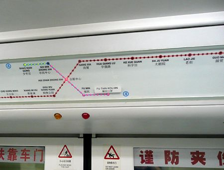 shenzhen subway
