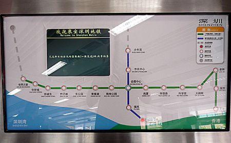 shenzhen mtr train