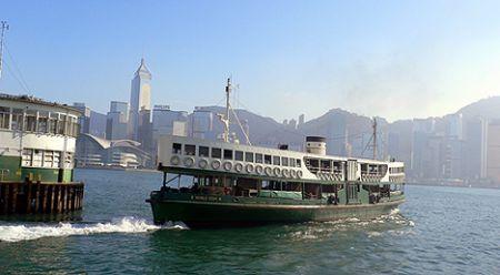 Star_Ferry_Hong_Kong_HK_TST_1
