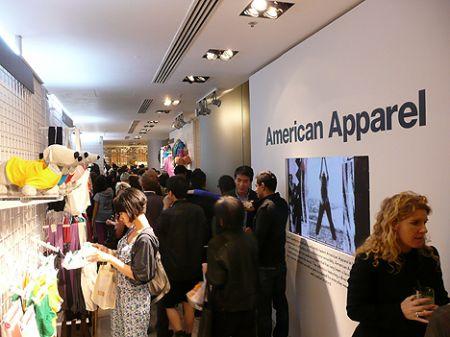 american_apparel_Hong_Kong_shop_HK