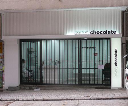 awfully_chocolate_Hong_Kong