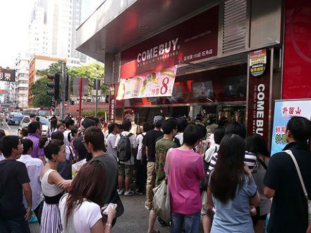 bubble_tea_lai_cha_Hong_Kong