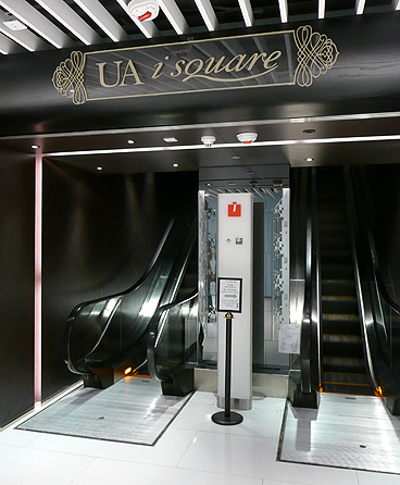 imax_theater_iSquare_TST_HK