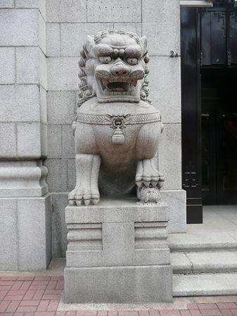 old_bank_of_China_HK