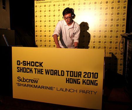 G_Shock_Subcrew_Hong_Kong_watch
