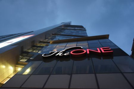 The_One_Hong_Kong_shopping_mall