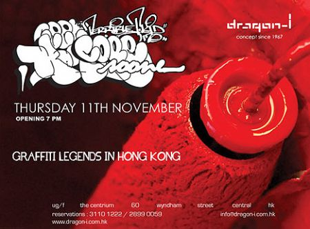 graffiti_legends_in_Hong_Kong_dragon