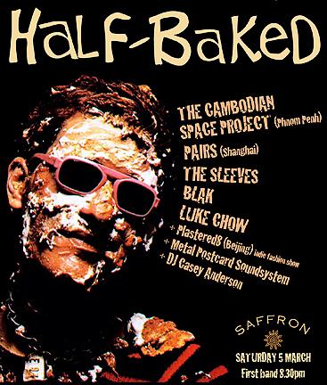 Half_Baked_concert_Hong_Kong_Peak_HK