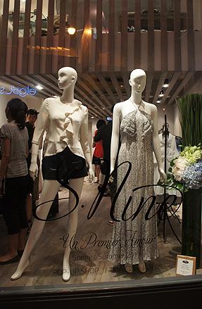 S_Nine_clothing_dress_Susana_Ngao