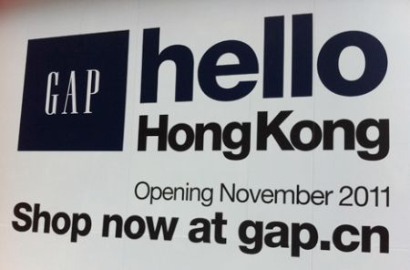 Gap store HK hong kong address