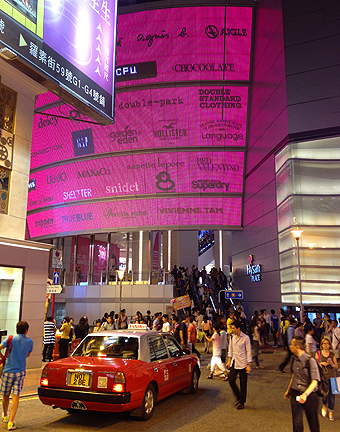 hysan place hong kong shopping stores hk