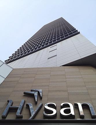 hysan place shopping mall hong kong hk cwb