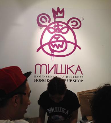 mishka_pop_up_shop_store_hong_kong_hk