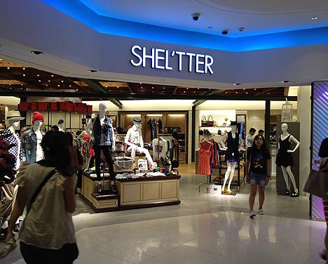 sheltter shel tter store hong kong hysan place hk