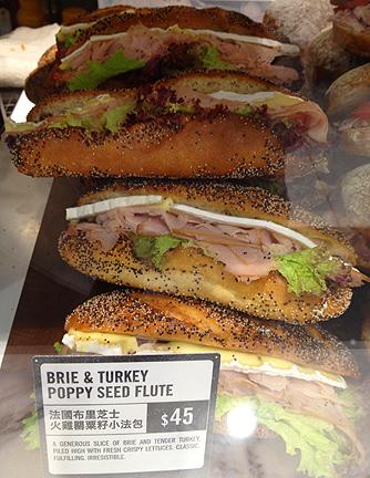 urban bakery cakes bread salad hong kong
