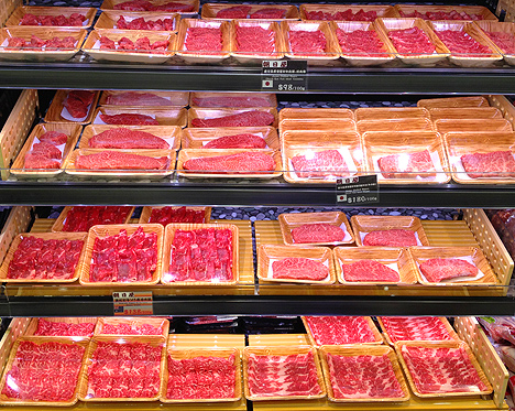 wagyu beef steak hong kong hk jasons