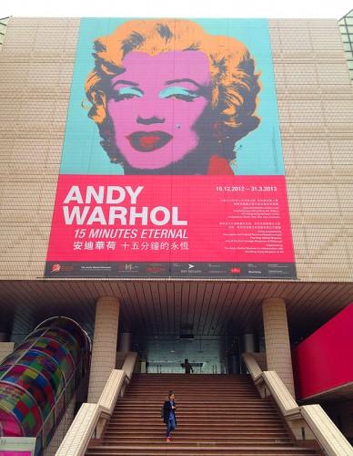 andy warhol hk hong kong museum of art tst