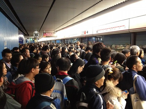 mtr hong kong hk subway train express crowded