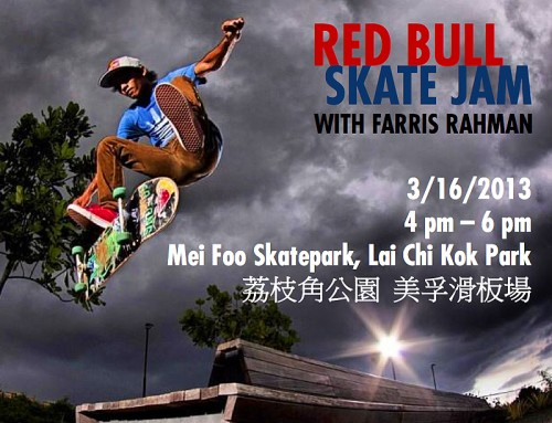 red bull 8five2 skate shop skate jam skateboard hk hong kong mei foo