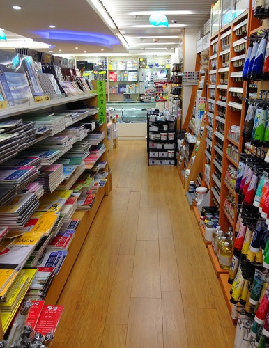 cn square art store chung nam stationary kowloon yau ma tei address