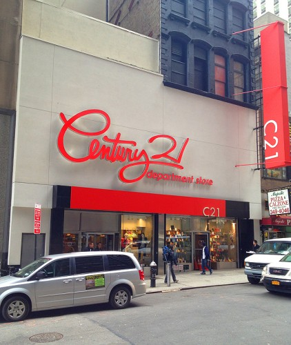 century 21 new york clothing store department discount fashion c21 nyc ny