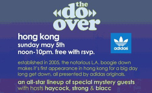 the do over hk hong kong tour asia la dj party