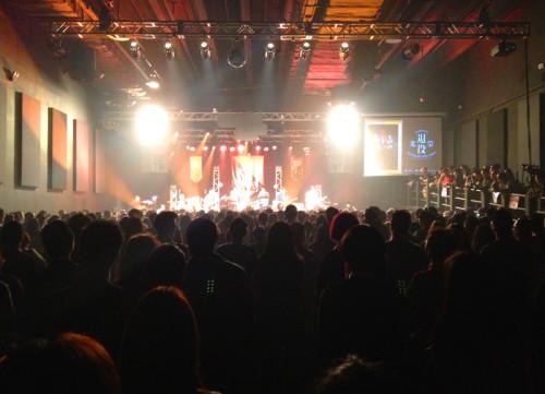 Kitec concert hong kong hk auditorium