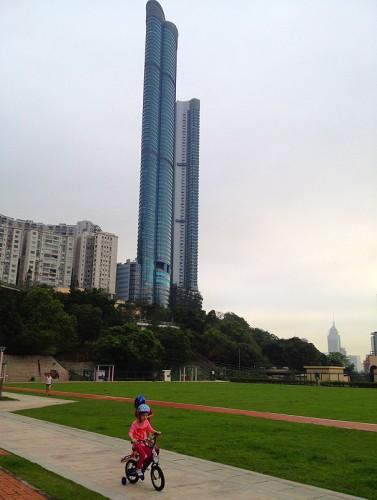 grass field hong kong park green lane happy valley hk