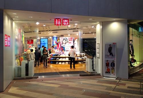 uniqlo flagship store hong kong hk address matheson street causeway bay