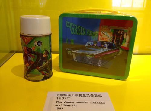 green hornet lunchbox thermos hk hong kong