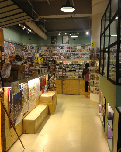 dvd store broadway cinematheque hk movie films address