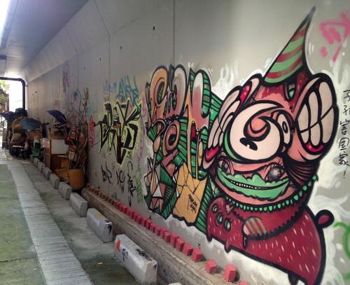 girl graffiti artist hong kong hk china
