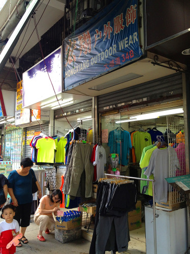 hong kong outlet stores hk discount retail outdoor products hiking