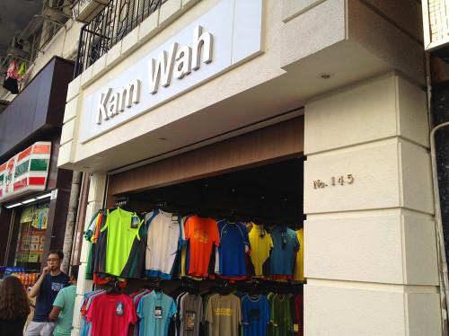 kam wah hiking store shop sham shui po kowloon