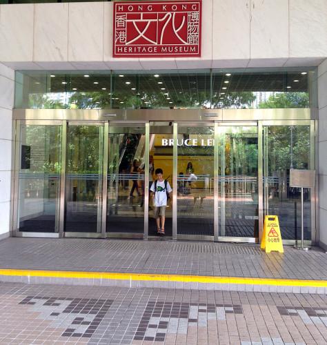 bruce lee memorial kung fu hong kong hk