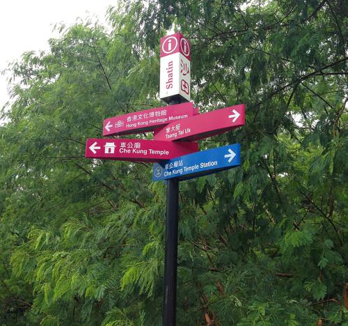 hk heritage museum sha tin directions