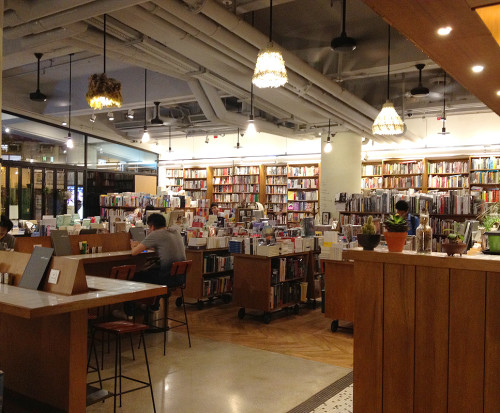 kubrick bookstore hong kong hk kowloon prosperous garden shop