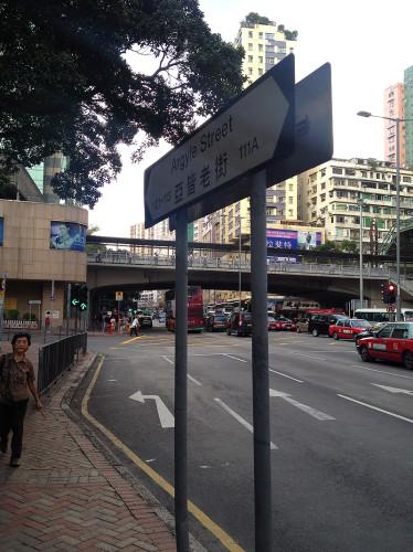 graffiti wall of fame hong kong hk