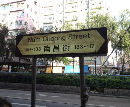 Hiking stores sham shui po hong kong hk kowloon china outdoor clothing