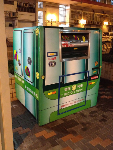 used clothing recycling container bin hong kong hk