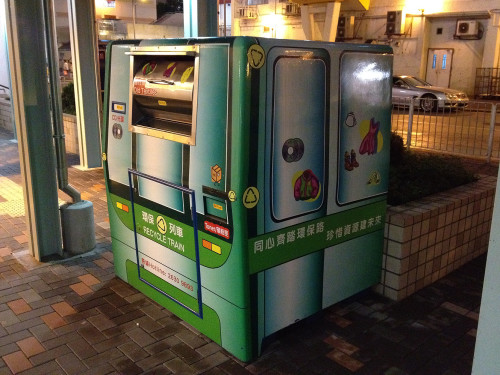 recycling container hong kong recycle hk used clothing