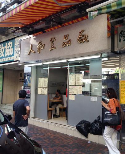canal road causeway bay hong kong hk