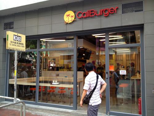 CaliBurger Hong Kong restaurant HK address 68 hennessy road wanchai