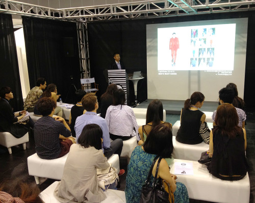 the hub trade show dates hong kong hk 2014