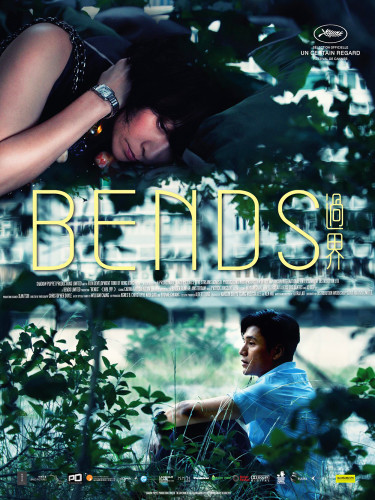 bends-hong-kong-movie-flora-lau-carina-chen-kun-hk-film