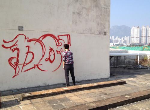 graffiti-art-hong-kong-china-hk-artist