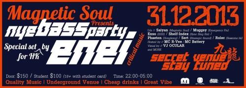 magnetic-soul-hong-kong-nye-party-best-hk