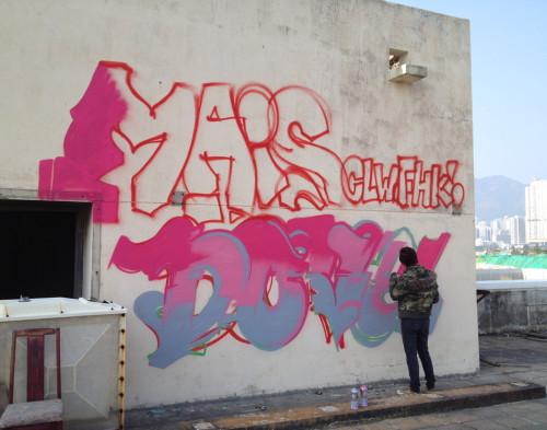 street-art-hong-kong-hk-graffiti-piece