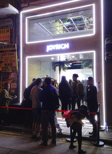 joyrich-hong-kong-hk-store-shop-china