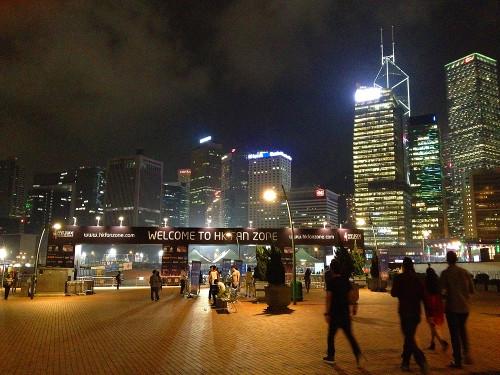hk fan zone address central hong kong